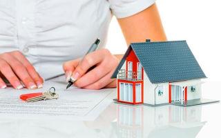 Особенности продажи квартиры полученной по наследству