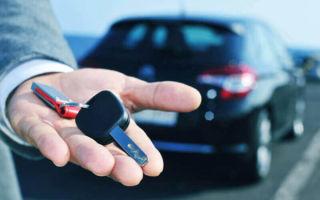 Наследование автомобиля