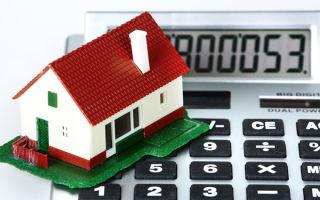 Как осуществляется налоговый вычет пенсионерам при покупке квартиры