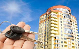 Особенности процедуры приватизации квартиры через МФЦ