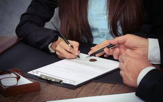 Как оформить доверенность на регистрацию права собственности на квартиру