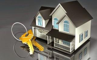 Как осуществляется купля-продажа дома