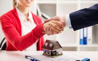 Как продать квартиру, если она в ипотеке
