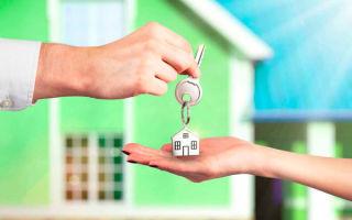 Особенности альтернативной продажи квартиры