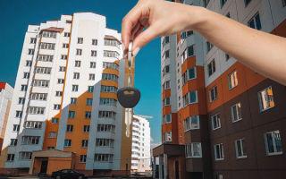 Процедура получения имущественного вычета при покупке квартиры