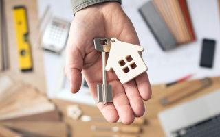 Особенности процедуры приобретения квартиры в ипотеку