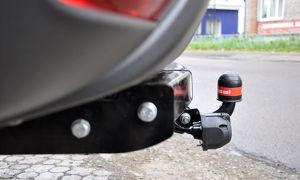 Как осуществляется регистрация фаркопа на легковой автомобиль
