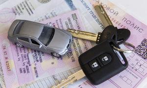 Оформить доверенность для регистрации автомобиля в ГИБДД
