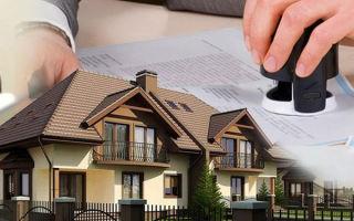 Как оформить регистрацию построек и пристроек на своем участке