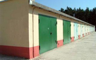 Порядок оформления земли под гаражом в гаражном кооперативе в собственность