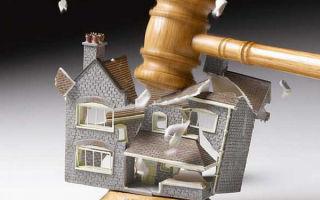 Правила легализации самовольной постройки