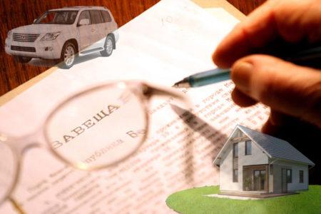 Документальное подтверждение имущественного права