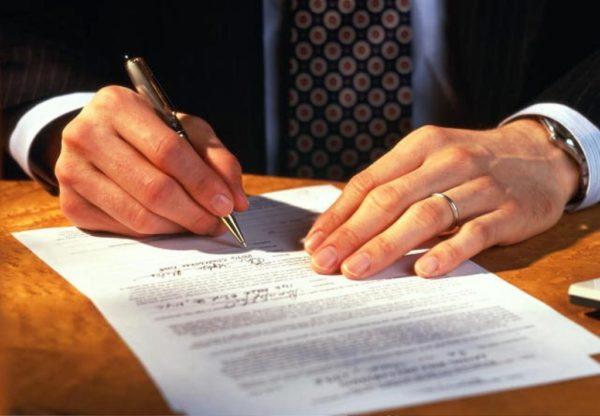 Договор аренды части земельного участка в 2019 году