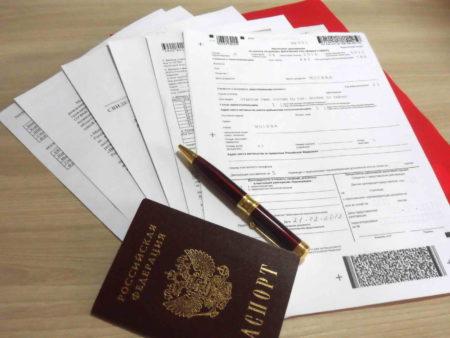 документы на получение вычета