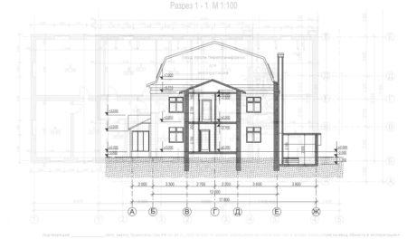 Изображение - Оформление реконструкции частного дома chertezhi-dlya-rekonstruktsii-e1522946322890