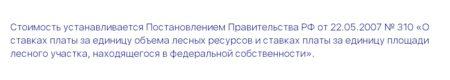 Статья 30 ЛК РФ