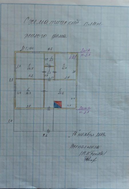 Образец технического паспорта 4 стр.