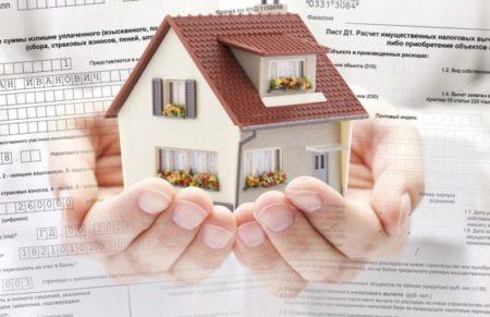 имущественный вычет при строительстве дома