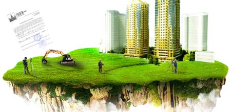 Земля в собственность
