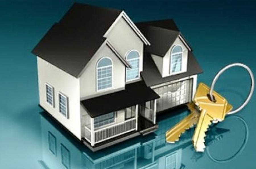 Ключи от арендованного дома