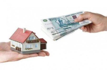Изображение - Порядок расчета кадастровой стоимость квартиры 2-5-e1534495748376
