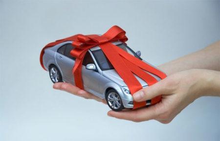 Передача автомобиля