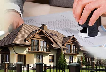 Отказ в регистрации дома по амнистии