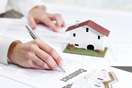 Регистрация права при приобретении квартиры в кредит