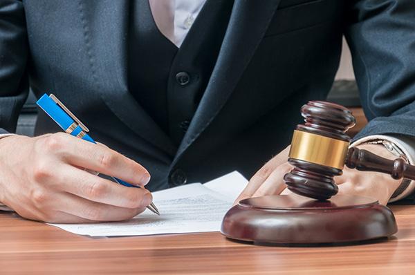 Доверенность по сбору документов на продажу квартиры
